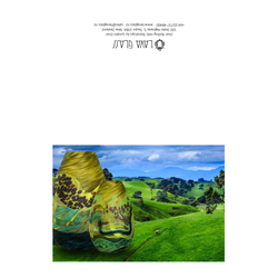Over Rolling Hills Greeting Card