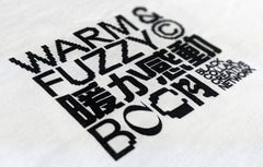 The Black Collar Crew Tee Warm & Fuzzy