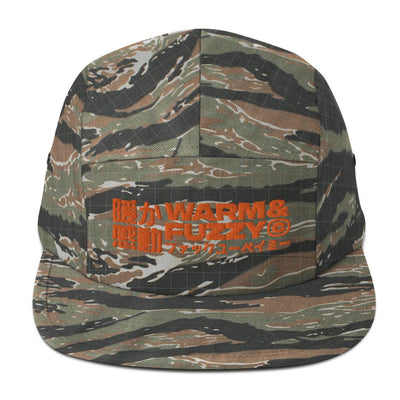 The Katakana Camo Cap Warm & Fuzzy