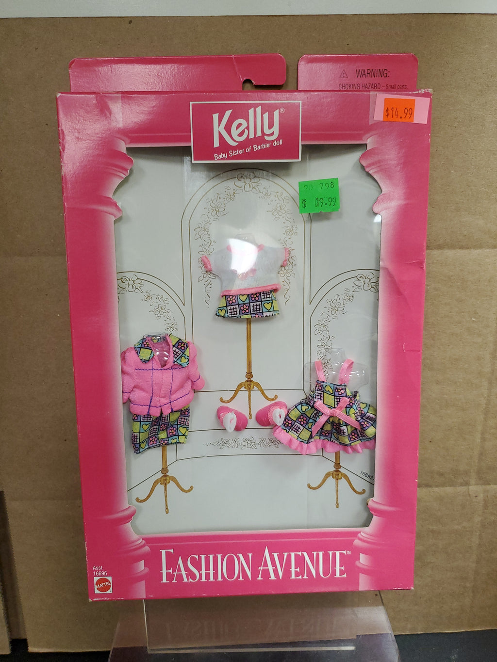 Mattel Kelly Fashion Avenue