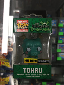 Pocket POP! Keychain- Miss Kobayashi's Dragon Maid Tohru exclusive