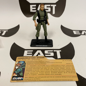 GI Joe 25th Anniversary Breaker