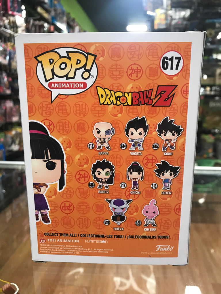Funko Pop! Dragon Ball Z Chichi 617