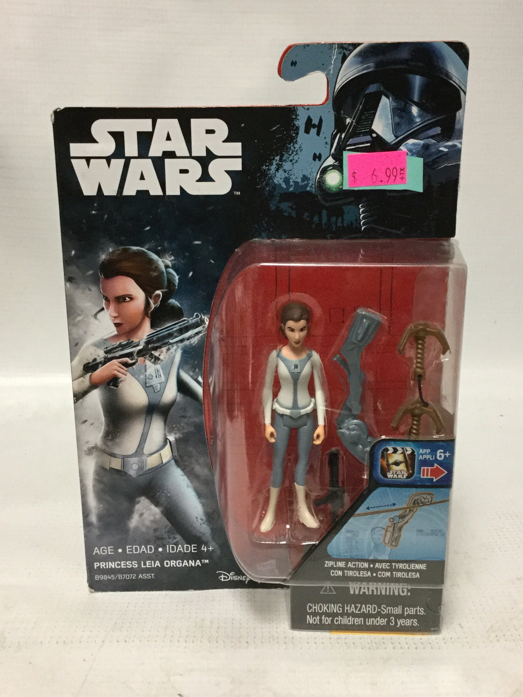 Hasbro Star Wars Princess Leia Organa