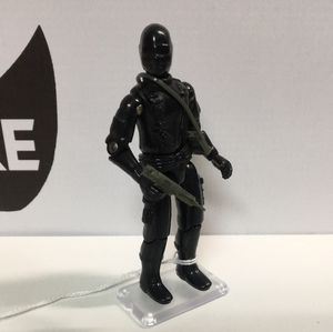 Hasbro G.I. Joe Snake Eyes V-1 straight arm. 1982