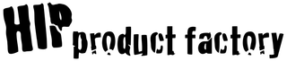 hip product factory logo