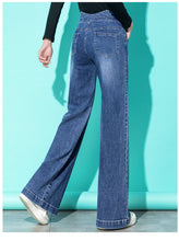 Load image into Gallery viewer, High Waist Drawstring Mom Jeans