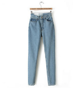 High Waisted Slim Jeans