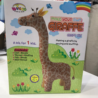 Make Your Own Giraffe Kit - 25% off