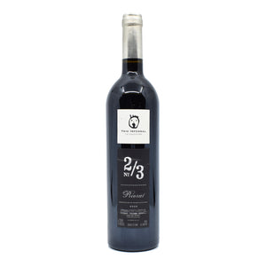 Trio Infernal 2/3 Priorat 05