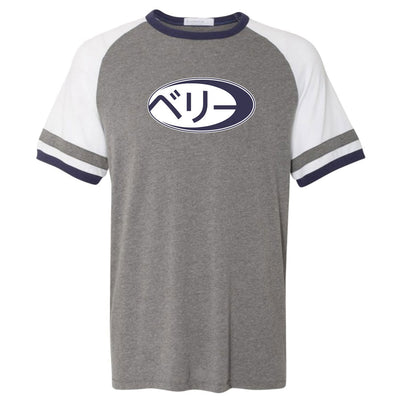 BELLY Japanese Logo Jersey T-Shirt