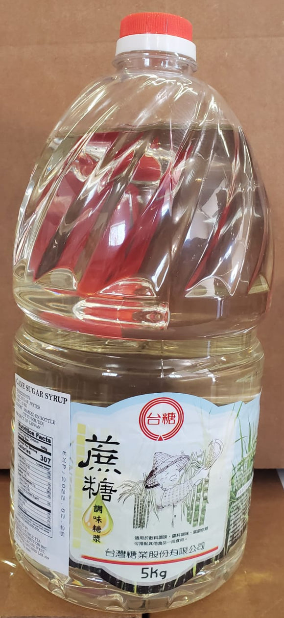 Pure Cane Sugar Syrup 5kg Bottle