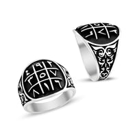 Silver Arabic Numbers Ring