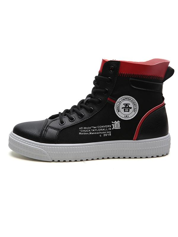 Men High-top Bandage Chinese Letter Printed Casual Shoes
