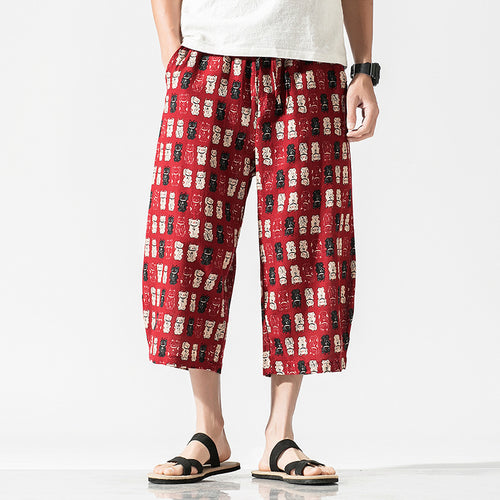 Men Retro Fashion Loose Plus Wide Leg Pants