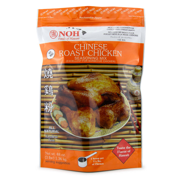 NOH Chinese Roast Chicken - 3lb bag