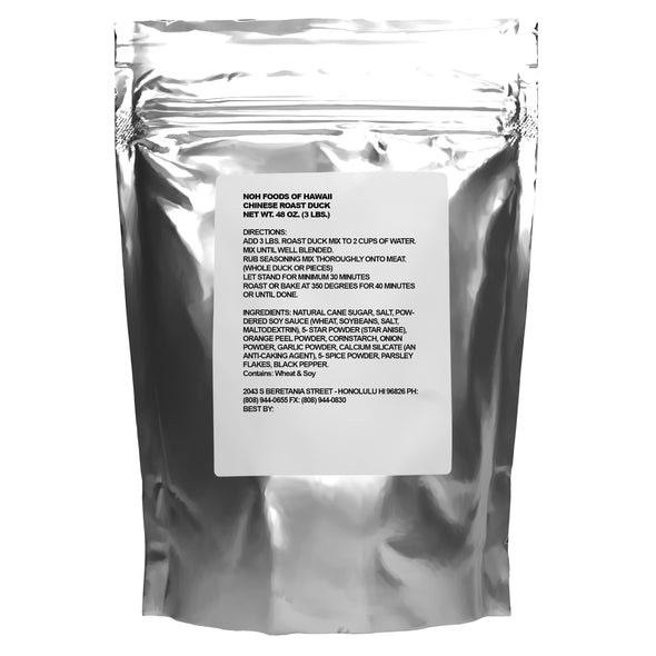 Chinese roast duck seasoning mix - 3lb bag