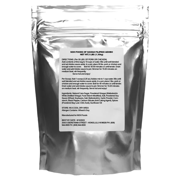 Filipino Adobo Seasoning Mix - 3lb bag
