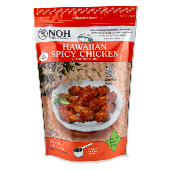 Hawaiian spicy chicken seasoning mix - 3lb bag