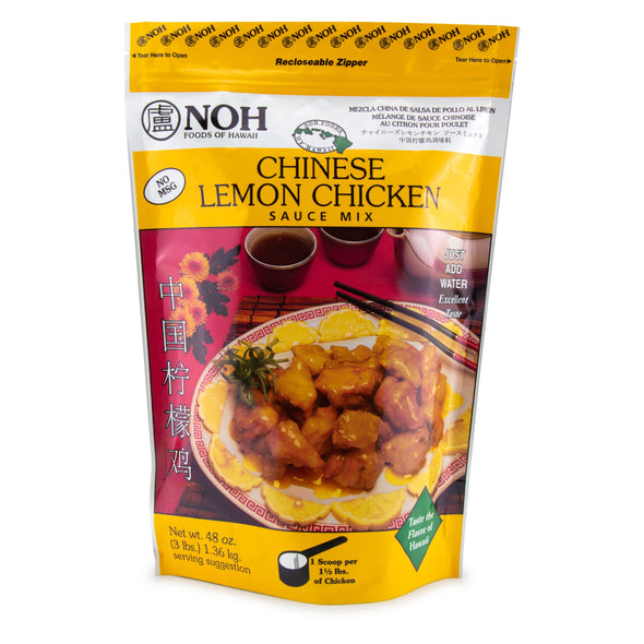 Chinese Lemon Chicken Mix - 3lb Bag