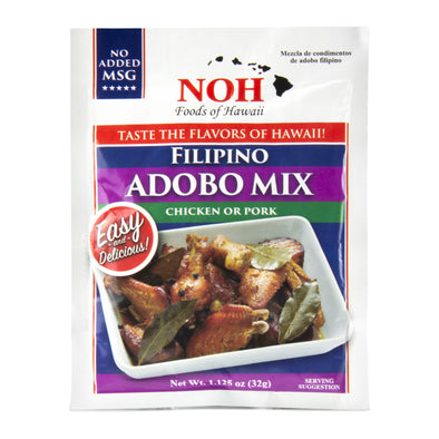Filipino Adobo