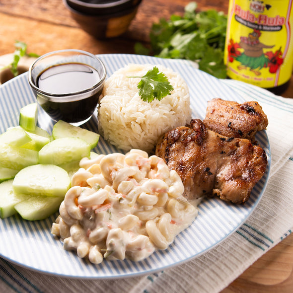 Hula-Hula Sauce - Hawaiian Chicken Recipe