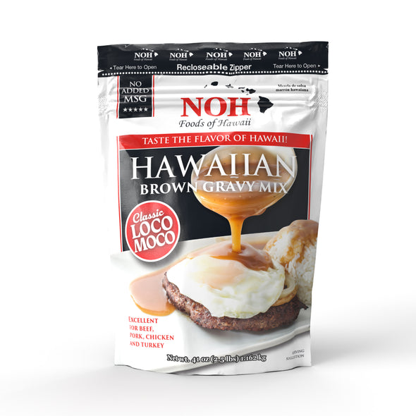Hawaiian Loco Moco Brown Gravy