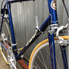 Centurion Classic Steel Japanese Road Bike