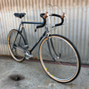 Specialized Sequoia Touring Bike - Vintage Made in Japan Excellence