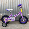 "Raleigh Jazzi 12"" Kid's Bike - Brand New"