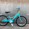 "Jazzi 20"" Single Speed Kid's Bike - Brand New Raleigh"