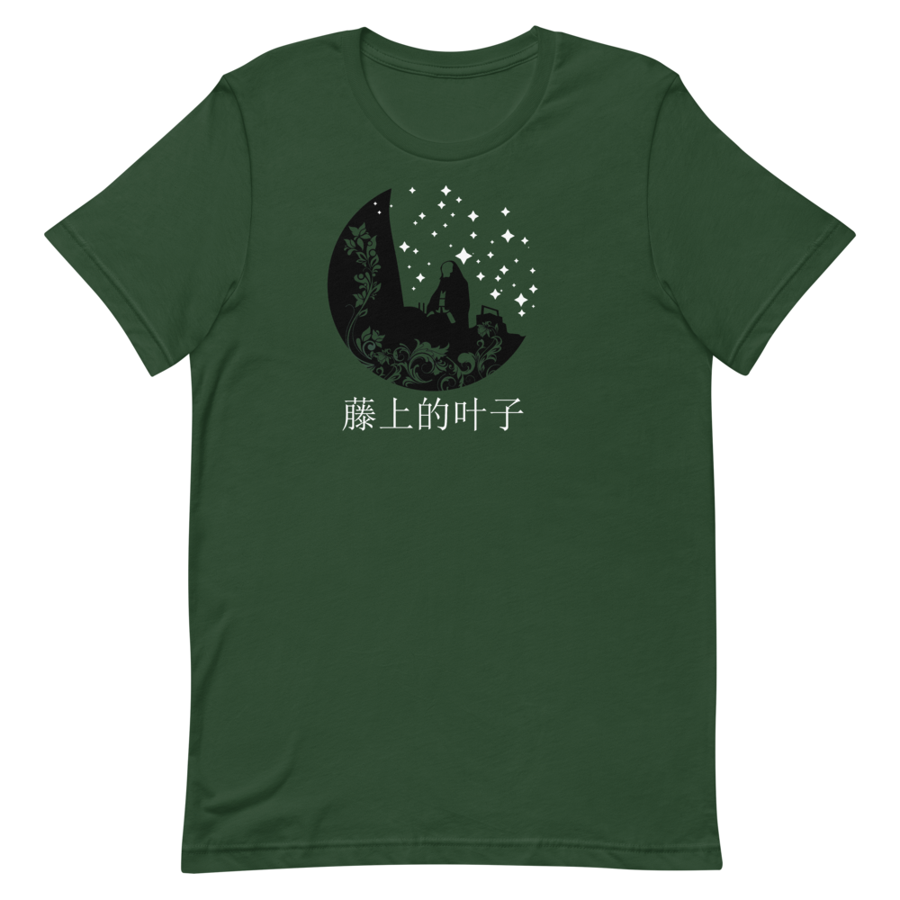 Leaves From The Vine T-Shirt