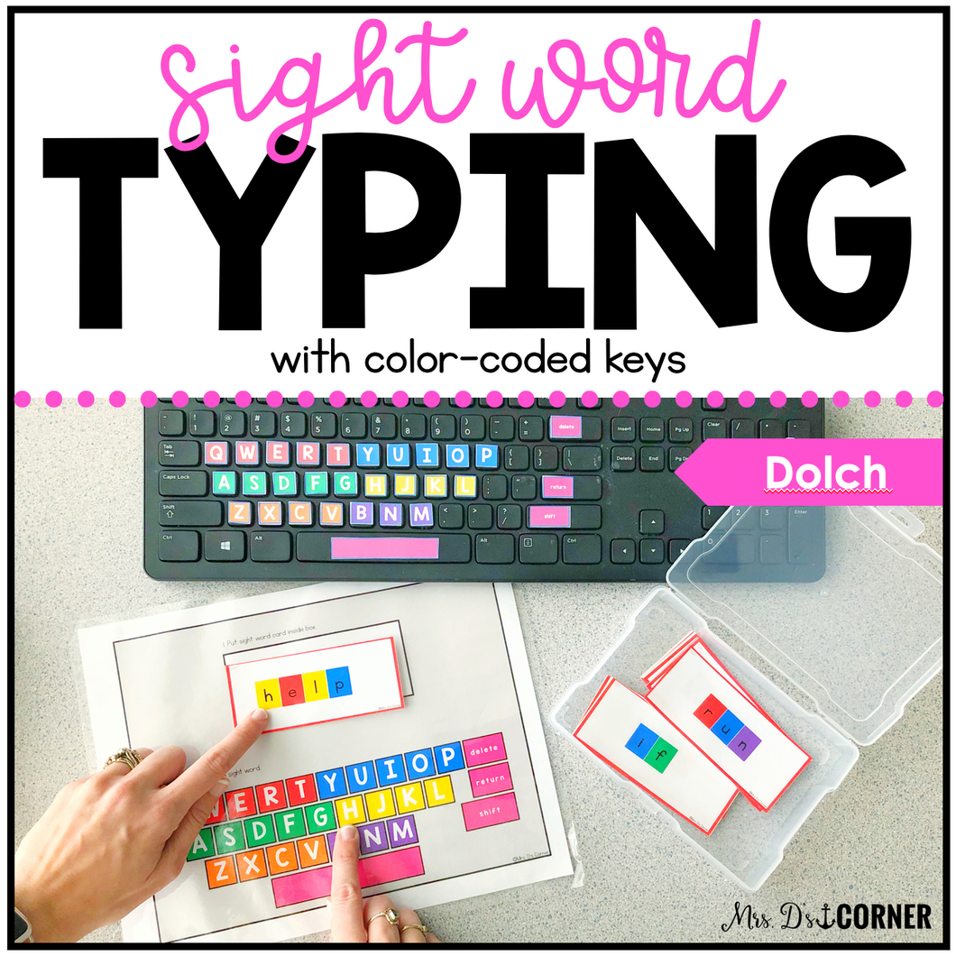 Dolch Sight Word Keyboarding | Sight Word Activities | Typing Practice