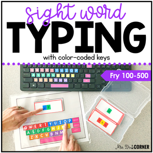 Fry First 500 Sight Word Keyboarding | Sight Word Activities | Typing Practice