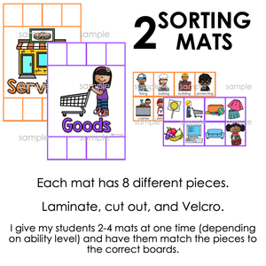 Goods and Services Activity Sorting Mats [2 mats included]