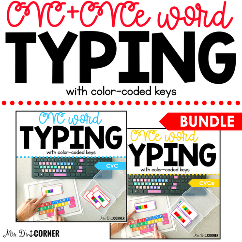 BUNDLE CVC and CVCe Word Keyboarding | Sight Word Activities | Typing Practice