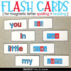 Magnetic Letter Dolch Flash Cards | Printable Dolch Flash Cards