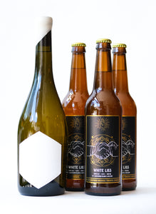 Wine & Beer Package: Sauvignon Blanc