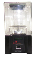 Alterna Jar fits Blendtec Blenders With EXTRA removable Blade Unit- 80 oz
