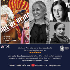 Out of Print – Conversation with Indira Chandrasekhar and others