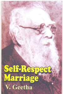 Self Respect Marriage