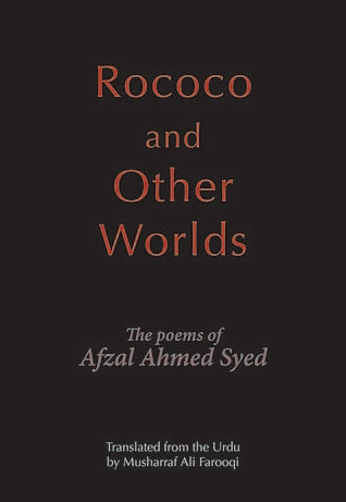 Rococo and Other Worlds