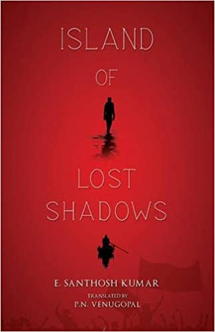 Island Of Lost Shadows