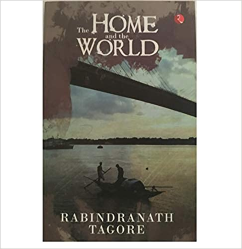 The Home And The World