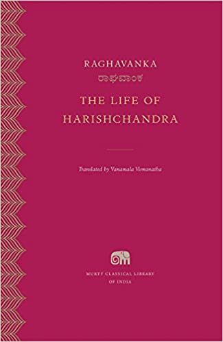 The Life Of Harishchandra