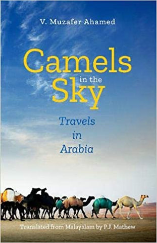Camels In The Sky P