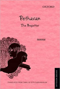 Pethavan: The Begetter