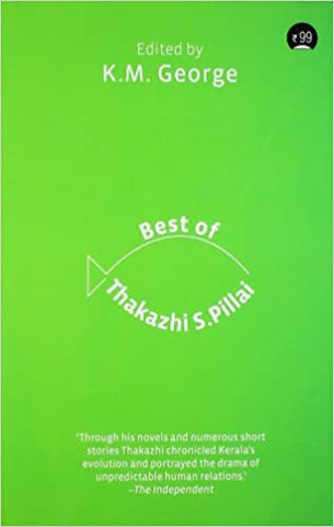 Best Of Thakazhi S Pillai