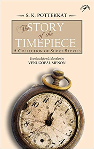 The Story Of The Timepiece