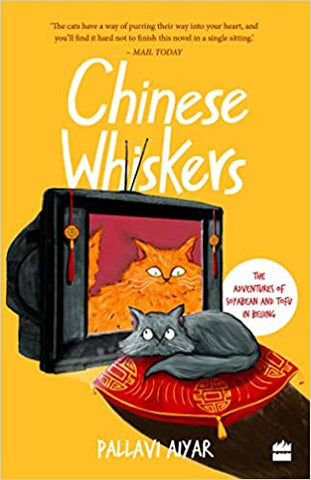 Chinese Whiskers: The Adventures of Soyabean and Tofu in Beijing